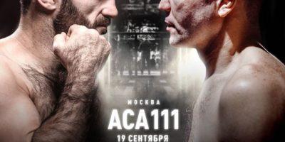 ACA Balaev vs Khasbulaev