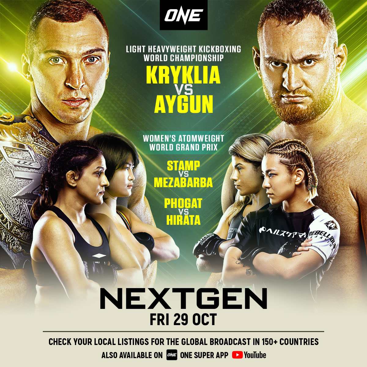 ONE - NextGen