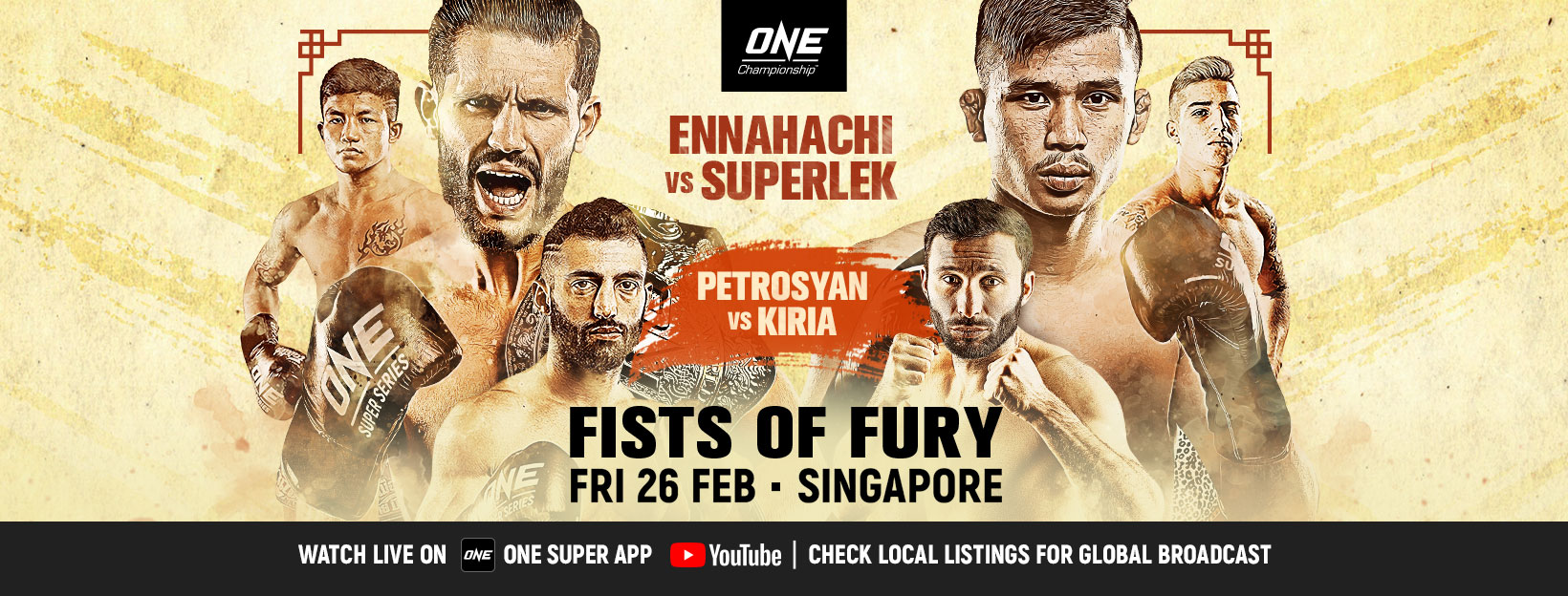 ONE - Fists of Fury